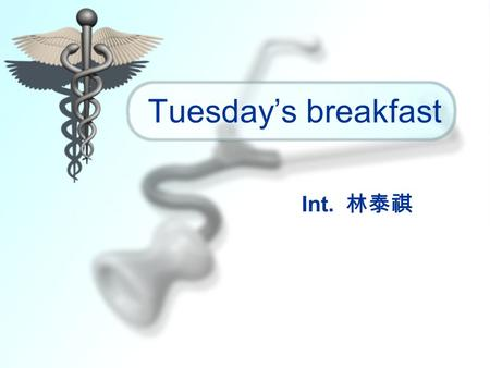 Tuesday's breakfast Int. 林泰祺. Introduction Maxillofacial injuries in isolation or in combination with other injuries account for a significant percentage.