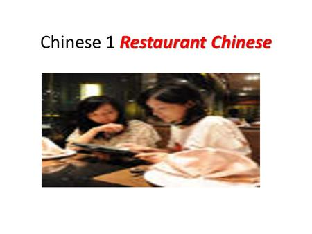 Restaurant Chinese Chinese 1 Restaurant Chinese. Monday objectives TTW review the new words and dialogue. TSW take voc.quiz1. Learn how to pay bills in.