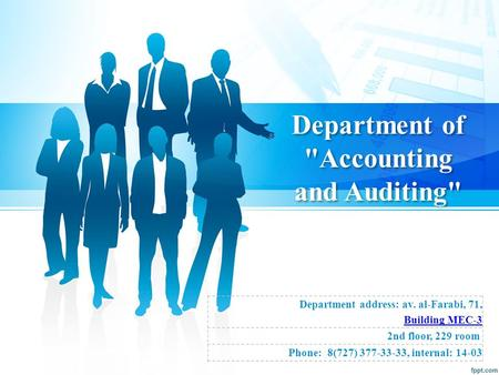 Department of Accounting and Auditing Department address: av. al-Farabi, 71, Building MEC-3 2nd floor, 229 room Phone: 8(727) 377-33-33, internal: 14-03.
