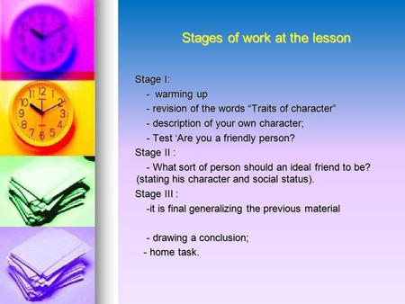"Stages of work at the lesson Stages of work at the lesson Stage I: Stage I: - warming up - warming up - revision of the words ""Traits of character"" - revision."