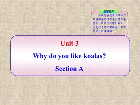 Unit 3 Why do you like koalas? Section A tiger(s)