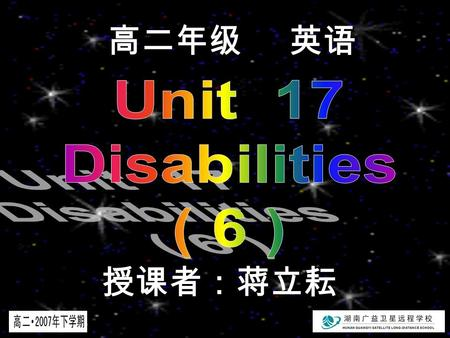 高二年级 英语 授课者:蒋立耘. Integrating Skill (I) the Regular Olympic Games the Paralympics ----- for athletes with a disability the Special Olympics ----- for.
