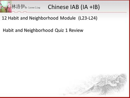 12 Habit and Neighborhood Module (L23-L24) Habit and Neighborhood Quiz 1 Review Chinese IAB (IA +IB)