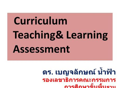 Curriculum Teaching& Learning Assessment