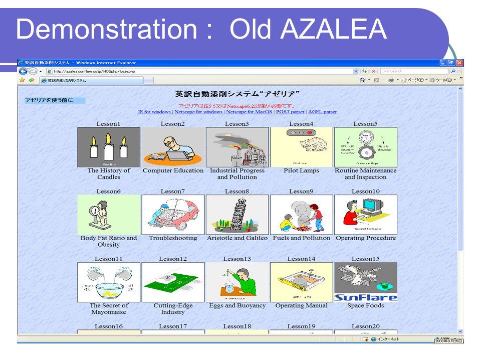 Old AZALEA: Lesson Scenario and Hearing Aids