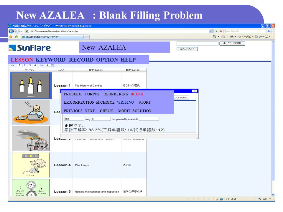 New AZALEA: Writing Diagnosis and Repairing LESSON KEYWORD RECORD OPTION HELP New AZALEA PROBLEM CORPUS REORDERING BLANK ER.CORRECTION M.CHOICE WRITING STORY PREVIOUS NEXT CHECK MODEL SOLUTION