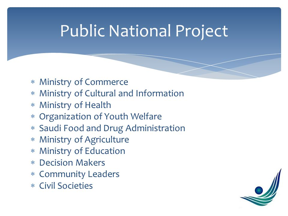  Insure compliance with Healthy Food Standards of the Saudi Food and Drug Administration Ministry of Commerce