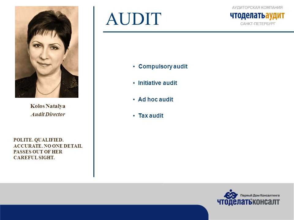 IFRS Bakhtin Valeriy Audit manager SOLVES PROBLEMS OF ANY DEGREE OF COMPLEXITY.