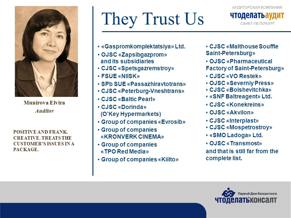 Our Guarantees Bordacheva Galina Chief Specialist in Administrative Work ENERGETIC.