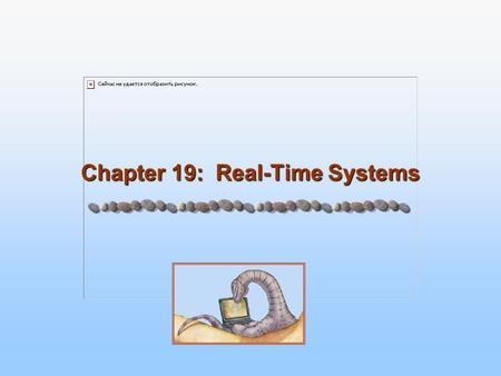 Chapter 19: Real-Time Systems. 19.2 Silberschatz, Galvin and Gagne ©2005 Operating System Concepts Chapter 19: Real-Time Systems System Characteristics.