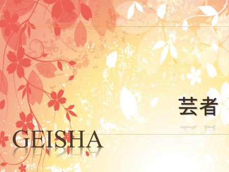  Geisha, or geiko is a term used to refer to traditional Japanese entertainers.  Literal Translations: Geisha- artist Geiko- woman of art.