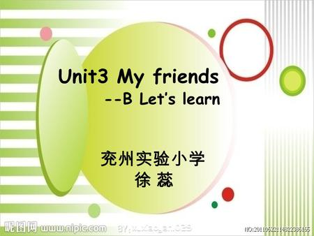 Unit3 My friends --B Let's learn 兖州实验小学 徐 蕊 --Do you want to be my friends? --Yes/No. Ask and answer.