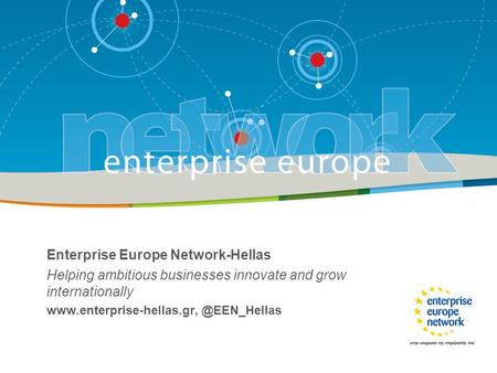 Funding for promoting innovations in SMEs? Enterprise Europe Network-Hellas Helping ambitious businesses innovate and grow internationally www.enterprise-hellas.gr,