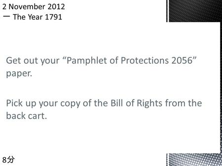 "Get out your ""Pamphlet of Protections 2056"" paper. Pick up your copy of the Bill of Rights from the back cart. 8分8分."