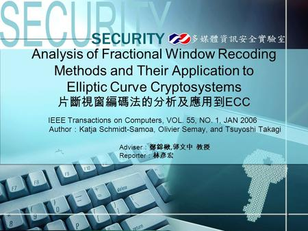 1 Analysis of Fractional Window Recoding Methods and Their Application to Elliptic Curve Cryptosystems 片斷視窗編碼法的分析及應用到 ECC IEEE Transactions on Computers,
