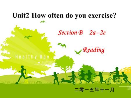 Unit2 How often do you exercise? Section B 2a--2e Reading 二零一五年十一月.