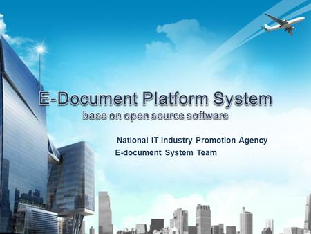 National IT Industry Promotion Agency E-document System Team.