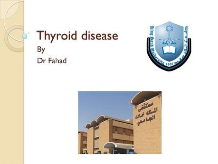 Thyroid disease By Dr Fahad. Anatomy of the Thyroid Gland.