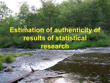 Estimation of authenticity of results of statistical research.