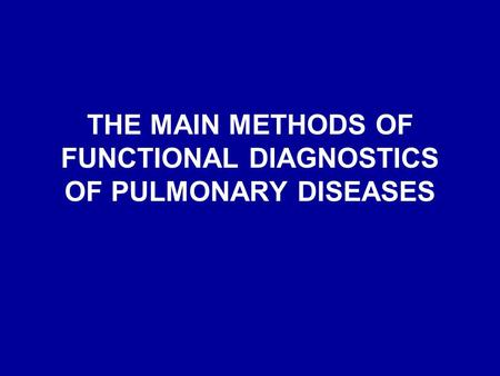THE MAIN METHODS OF FUNCTIONAL DIAGNOSTICS OF PULMONARY DISEASES.
