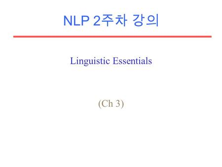 NLP 2 주차 강의 Linguistic Essentials (Ch 3). Competence and Performance Innate  Learning, Categorical  Statistical –CFG (Context free <strong>grammar</strong>) Performance.