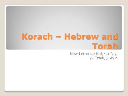 Korach – Hebrew and Torah New Letters ק Kuf, פף Pey, צץ Tzadi, ע Ayin.