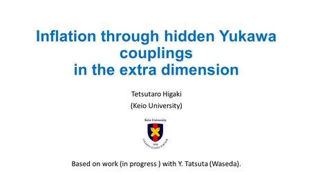 Inflation through hidden Yukawa couplings in the extra dimension