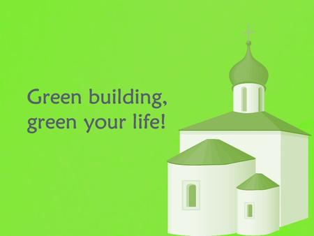 Green building, green your life!