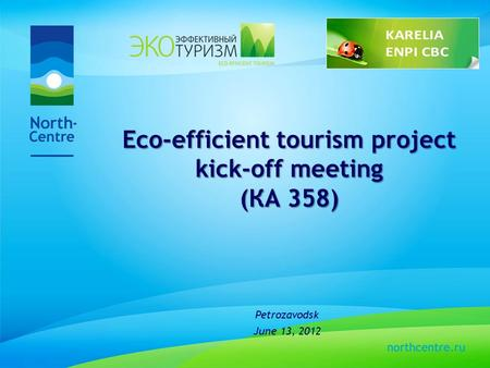 Eco-efficient tourism project kick-off meeting (КА 358) Petrozavodsk June 13, 2012.