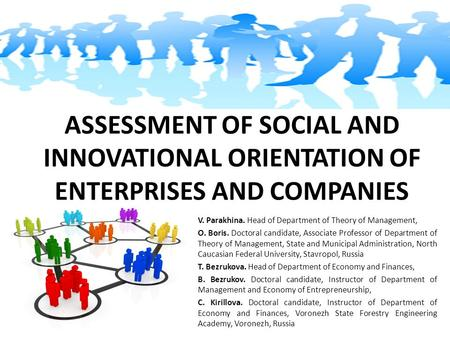 ASSESSMENT OF SOCIAL AND INNOVATIONAL ORIENTATION OF ENTERPRISES AND COMPANIES V. Parakhina. Head of Department of Theory of Management, О. Boris. Doctoral.