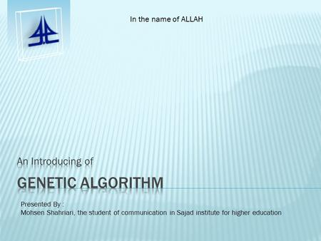 In the name of ALLAH Presented By : Mohsen Shahriari, the student of communication in Sajad institute for higher education.