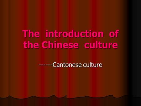 The introduction of the Chinese culture ------Cantonese culture.