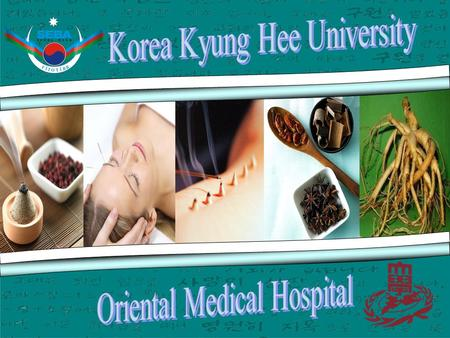 About hospital Advantages of Oriental Medicine Our services Our doctors Devices www.seba.az Contact information.