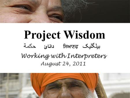 Project Wisdom Working with Interpreters August 24, 2011.