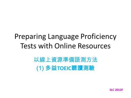 Preparing Language Proficiency Tests with Online Resources (1) TOEIC SLC 2012F.