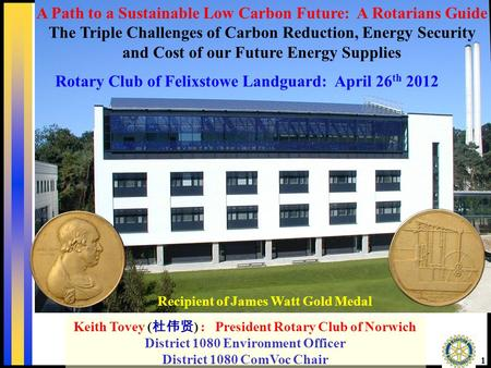 1 Recipient of James Watt Gold Medal Keith Tovey ( ) : President Rotary Club of Norwich District 1080 Environment Officer District 1080 ComVoc Chair Rotary.