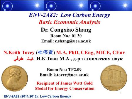 Dr. Congxiao Shang Room No.: 01 30   ENV-2A82: Low Carbon Energy Basic Economic Analysis ENV-2A82 (2011/2012): Low Carbon Energy.