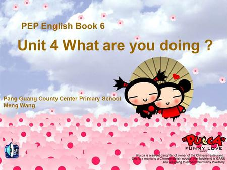 PEP English Book 6 Unit 4 What are you doing ? Pang Guang County Center Primary School Meng Wang.