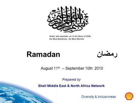 Diversity & Inclusivness Ramadan رمضان Arabic text translates as: In the Name of Allâh, the Most Beneficent, the Most Merciful August 11 th – September.