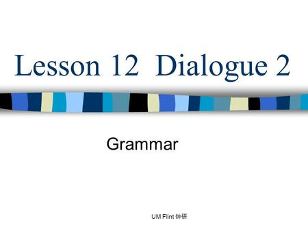 Lesson 12 Dialogue 2 Grammar UM Flint 钟研. Reduplication of Adjectives Some Chinese adjectives can be reduplicated. When monosyllabic adjectives are reduplicated,