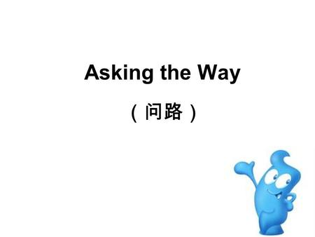 Asking the Way (问路). Do you want to take the Maglev or the shuttle bus to the airport? Which way are you going? I'm going to Xin Tian Di. Excuse me, where.