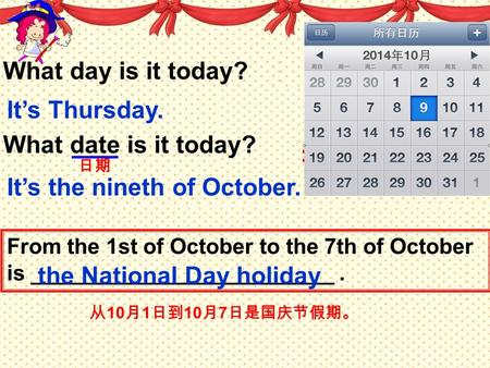 What day is it today? It's Thursday. What date is it today? It's the nineth of October. 日期 From the 1st of October to the 7th of October is _________________________.