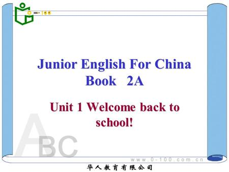 Junior English For China Book 2A Unit 1 Welcome back to school!