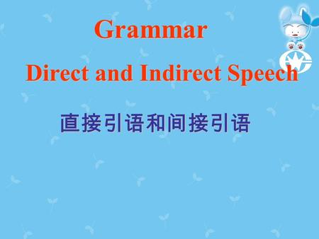 Reported speech with tense changes Unit 6 Grammar AGrammar 直接引语和间接引语 Direct and Indirect Speech.