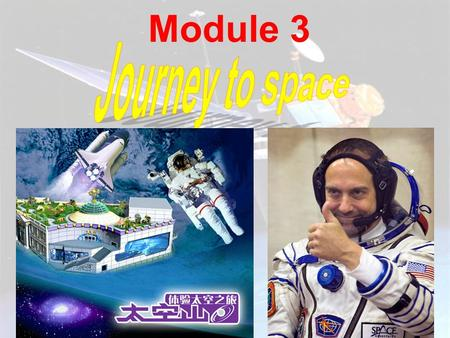 Module 3. spaceship Mars(1) 火星 Unit 1 Has it arrived yet?(1)