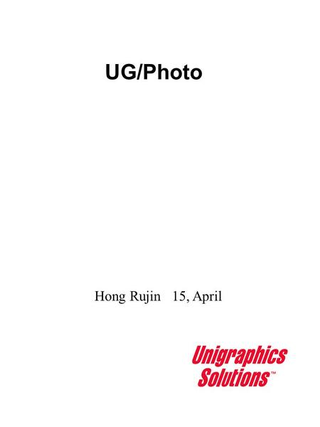 UG/Photo Hong Rujin 15, April. High Quality Image Dialog View Visualization High Quality Image.