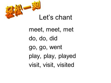 Let's chant meet, meet, met do, do, did go, go, went play, play, played visit, visit, visited.