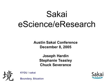 the sakai project essay Those who take it as a colloquium will write either a major historiographical essay on a topic of 863-876 (sakai) project proposals for research and.