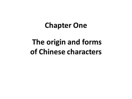 The History Of Chinese Calligraphy Chuan Cao 6 20 2015