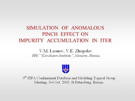 1 SIMULATION OF ANOMALOUS PINCH EFFECT ON IMPURITY ACCUMULATION IN ITER.